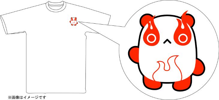 バーニングパンダちゃんTシャツ