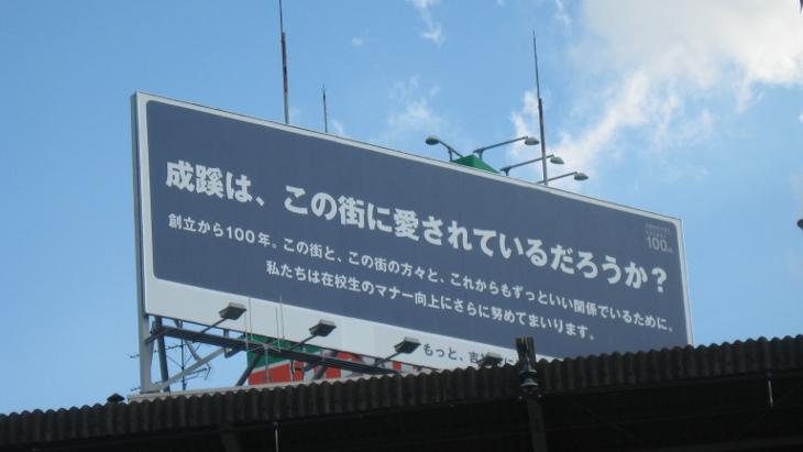 10月9日(火)